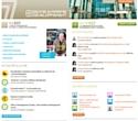 Un nouveau réseau social pour les dirigeants de Seine-et-Marne