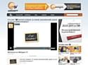 Webagoo, une web TV dédiée aux TPE