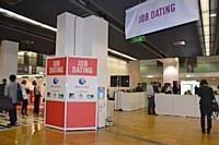 À l'occasion du Salon Planète PME, Pôle Emploi a organisé un 'job dating'.