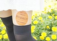 Idées d'ailleurs : les jambes des Japonaises servent de support publicitaire