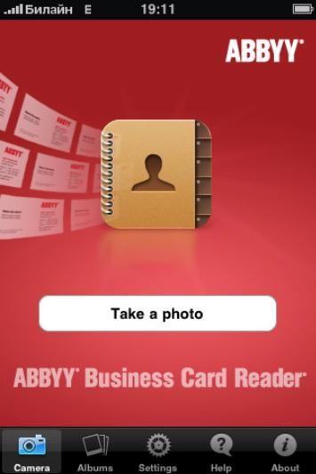Numerisez Vos Cartes De Visite Sur Smartphone