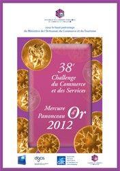 Les Mercures d'Or 2012 récompensent 24commerçants dynamiques