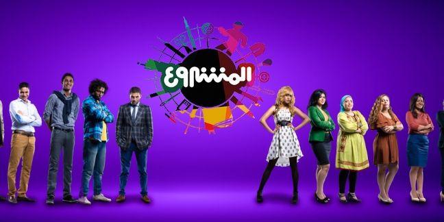 [Idée d'ailleurs] Une téléréalité sur des entrepreneurs en Égypte