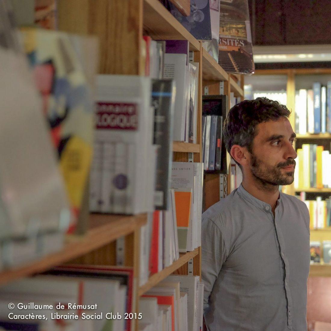201 tude de cas la librairie caract 232 res de mont de marsan transform 233 e en p 244 le culturel