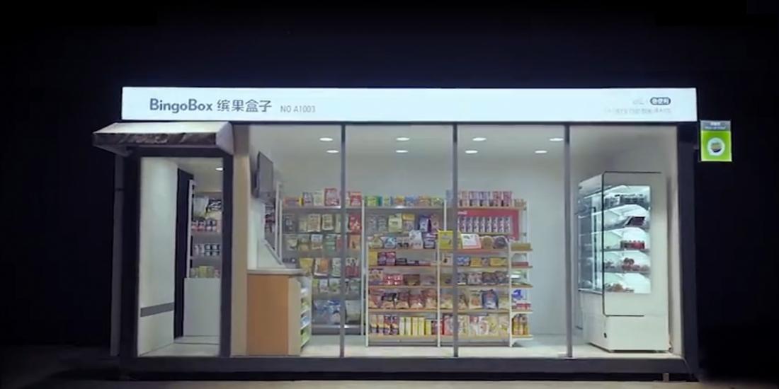 Bingobox: en Chine, le magasin physique devient ubiquitaire et automatisé